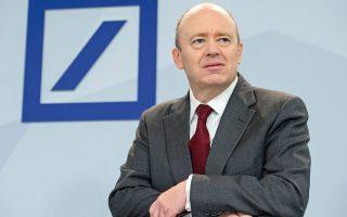 Ο διευθύνων σύμβουλος της Deutsche Bank, Τζον Κράιαν.