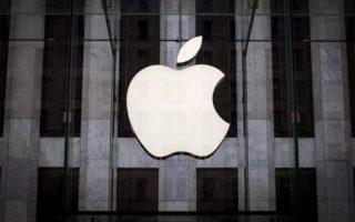 i-apple-kaleitai-na-ereynisei-ton-ethismo-ton-paidion-sto-iphone0