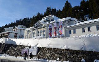 Το Belvedere Hotel φιλοξενεί τους κορυφαίους καλεσμένους του Διεθνούς Οικονομικού Φόρουμ.