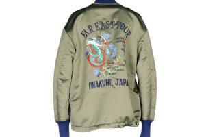 Σατέν bomber jacket σε χακί χρώμα €223,00