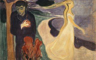 «Αποχωρισμός», έργο του Εντβαρντ Μουνκ. Στις «Τρεις γυναίκες», αυτό που φαίνεται να απασχολεί τον Μούζιλ είναι η συνεχής διαπραγμάτευση του αρσενικού με το θηλυκό.