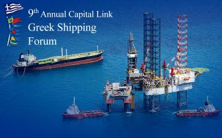 9o-etisio-capital-link-greek-shipping-forum-opportunities-amp-038-challenges0