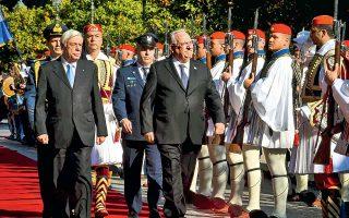 «Τα εθνικά θέματα της Ελλάδας είναι και θέματα της Ευρωπαϊκής Ενωσης», είπε ο κ. Παυλόπουλος στον Ισραηλινό ομόλογό του Ρίβλιν.