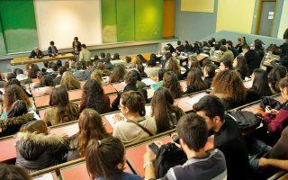 Ο αριθμός των αιτήσεων για κατ' εξαίρεση μετεγγραφή από περίπου 2.400 πέρυσι, φέτος αυξήθηκε σε 3.000. Από τις 14.038 αρχικές αιτήσεις μετεγγραφής φοιτητών έγιναν δεκτές οι 7.574.
