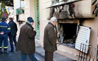 Δύο γυναίκες, ηλικίας 55 και 68 ετών, πέθαναν εξαιτίας των αναθυμιάσεων από την πυρκαγιά, το περασμένο Σάββατο.