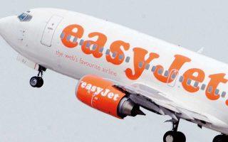 Μεταξύ των ευρωπαϊκών εταιρειών που ενισχύθηκαν σημαντικά ήταν η βρετανική EasyJet. Η αεροπορική εταιρεία χαμηλού κόστους έκλεισε με κέρδη 5,1% μετά τα ενθαρρυντικά αποτελέσματα τριμήνου που ανακοίνωσε.