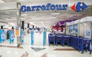 Στο Παρίσι η μετοχή του ομίλου λιανεμπορίου της Carrefour εμφάνισε κέρδη και ήταν μία από τις μετοχές με τις καλύτερες επιδόσεις στον δείκτη CAC 40.