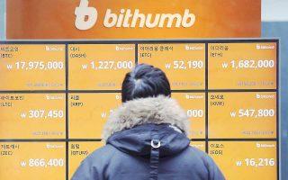 Βασικό αίτιο για την πολύ μεγάλη πτώση των ψηφιακών νομισμάτων είναι  η εντεινόμενη υποψία πολλών επενδυτών ότι διάφορες κανονιστικές αρχές, όπως της Κίνας και της Ν. Κορέας, ετοιμάζονται να ελέγξουν στενότερα τις συναλλαγές και τις επενδύσεις σε ψηφιακά νομίσματα.