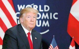 «Πρώτα η Αμερική δεν σημαίνει η Αμερική μόνη της. Οταν αναπτύσσεται η Αμερική, αναπτύσσεται και ο κόσμος», δήλωσε ο κ. Τραμπ, ο πρώτος εν ενεργεία Αμερικανός πρόεδρος που επισκέπτεται το Παγκόσμιο Οικονομικό Φόρουμ από την εποχή του Μπιλ Κλίντον.