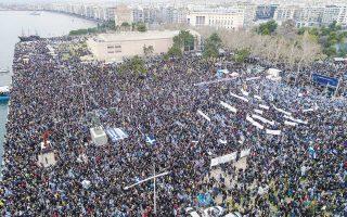 To συλλαλητήριο της περασμένης Κυριακής στη Θεσσαλονίκη δεν μεταβάλλει τα δεδομένα, διαμηνύει το Μέγαρο Μαξίμου.