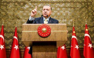 Αντιπαράθεση προκάλεσε μεταξύ Ουάσιγκτον και Αγκυρας η τηλεφωνική επικοινωνία Ερντογάν - Τραμπ.