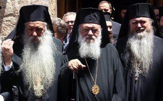 ieronymos-ochi-stin-lexi-makedonia-i-paragogo-tis