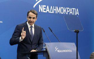 kaystiki-dilosi-mitsotaki-gia-ta-tria-chronia-kyvernisis-syriza0