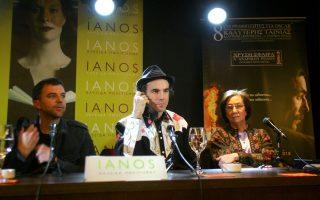 O Ντάνιελ Ντέι Λιούις και η Δάφνη Οικονόμου σε προηγούμενη επίσκεψη του σταρ στην Ελλάδα.