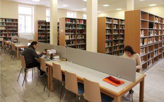 Το Παλαιό Χημείο του Παν. Αθηνών αποκαταστάθηκε με χορηγία του Ιδρύματος Σταύρος Νιάρχος και φιλοξενεί πλέον τη Βιβλιοθήκη της Νομικής Σχολής.