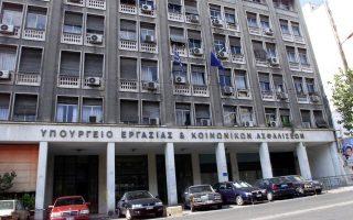 ergodotis-zitise-apo-ypallilo-na-toy-epistrepsei-to-doro-christoygennon