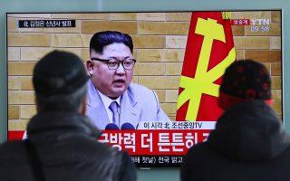 Νοτιοκορεάτες παρακολουθούν στην τηλεόραση την ομιλία του Βορειοκορεάτη ηγέτη Κιμ Γιονγκ Ουν. Η απάντηση της Σεούλ στην πρόσκληση για άμεση έναρξη διαλόγου ανάμεσα στις δύο χώρες ήταν θετική.