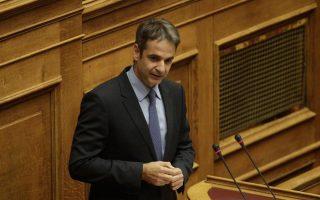 Η Νέα Δημοκρατία προϊδεάζει για άρνηση του κ. Μητσοτάκη να προσέλθει σε τυχόν συνάντηση με τον πρωθυπουργό.