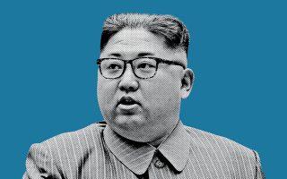 kim-giongk-oyn-chalkomanies-2226168