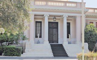 kleidi-to-syntagma-tis-pgdm0