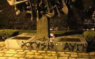 Φωτογραφία από thestival.gr