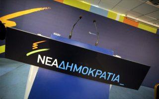 nd-o-k-tsipras-den-mporei-na-diapragmateytei-me-vasi-to-ethniko-symferon0