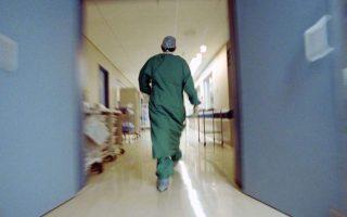 kardiologos-dieythyntis-pneymonologikis-klinikis0