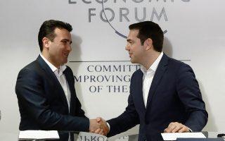 amesi-analysi-ta-agkathia-piso-apo-ta-chamogela-tsipra-amp-8211-zaef0