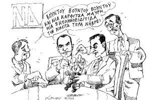 skitso-toy-andrea-petroylaki-21-01-18