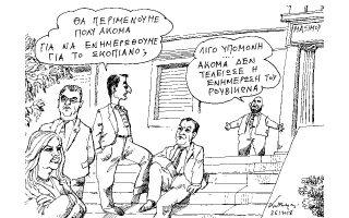 skitso-toy-andrea-petroylaki-27-01-180