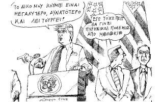 skitso-toy-andrea-petroylaki-06-01-180