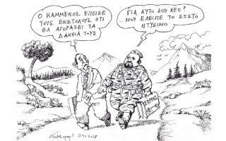 skitso-toy-andrea-petroylaki-25-01-180