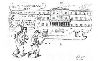 skitso-toy-andrea-petroylaki-11-01-180