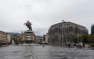 i-eggoni-toy-tito-stin-k-o-oros-makedonia-den-leitoyrgei0