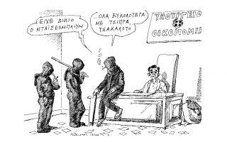 skitso-toy-andrea-petroylaki-18-1-180