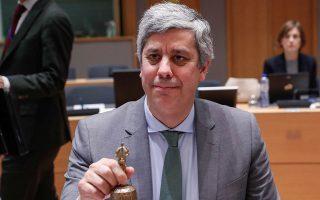 Ο νέος πρόεδρος του Eurogroup, ο Πορτογάλλος Μάριο Σεντένο.