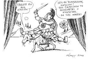 skitso-toy-andrea-petroylaki-04-01-18