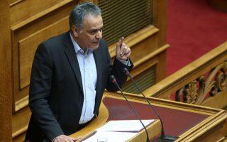 skoyrletis-i-onomasia-mporei-na-periechei-ton-oro-makedonia-os-geografiko-prosdiorismo0