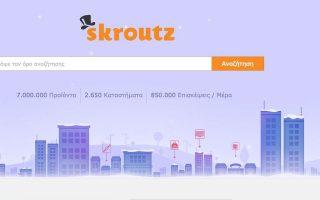 Τα τελευταία χρόνια, ενώ άλλες εταιρείες γονάτιζαν από την κρίση, η Skroutz.gr έκανε χρυσές δουλειές.