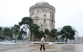 ochi-ston-oro-makedonia-apo-to-perifereiako-symvoylio-kentrikis-makedonias0