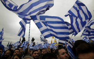 epa06461070 Thousands of people participate in the rally for the Macedonia naming dispute, Thessaloniki, Greece, 21 January 2018. The Macedonia name dispute is a political dispute between Greece and FYROM. Greece opposes the use of the name