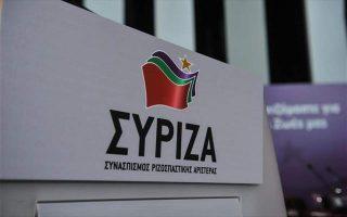 syriza-oi-epitheseis-toy-d-kammenoy-ypervainoyn-ta-oria0