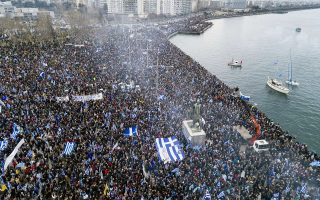 epa06461076 Thousands of people participate in the rally for the Macedonia naming dispute, Thessaloniki, Greece, 21 January 2018. The Macedonia name dispute is a political dispute between Greece and FYROM. Greece opposes the use of the name