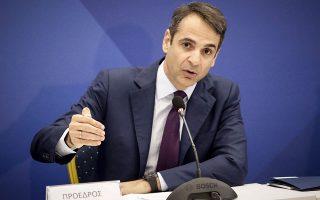 Στη συνεδρίαση των τομεαρχών της Ν.Δ. ο κ. Μητσοτάκης τούς έθεσε σε εκλογική ετοιμότητα, ορίζοντάς τους, επί της ουσίας, μέλη μιας άτυπης επιτροπής εκλογικού αγώνα.