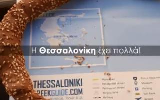 o-tsipras-giortazei-me-vinteo-ton-enan-chrono-leitoyrgias-toy-grafeioy-tis-thessalonikis0