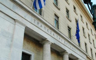 Εγγραφο των υπηρεσιών της Τράπεζας της Ελλάδος προς τον διοικητή της, Γιώργο Προβόπουλο, με ημερομηνία 6 Οκτωβρίου 2009, δείχνει τη δεινή κατάσταση στην οποία είχε περιέλθει η οικονομία.