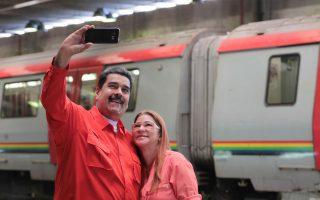 Ο Νίκολας Μαδούρο με τη σύζυγό του Σίλια σε χθεσινή, κυβερνητική εκδήλωση