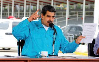 Ο πρόεδρος της Βενεζουέλας Νικολάς Μαδούρο έχει δηλώσει ότι η Βενεζουέλα θα φτιάξει το δικό της κρυπτονόμισμα, το petro, το οποίο θα στηρίζεται στα αποθέματά της σε πετρέλαιο, φυσικό αέριο, διαμάντια και χρυσό.
