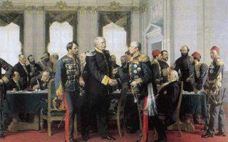 Πίνακας του Άντον φον Βέρνερ (1884) που απεικονίζεται το συνέδριο του Βερολίνου που έλαβε χώρα το 1878.