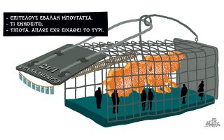 skitso-toy-dimitri-chantzopoyloy-20-01-180
